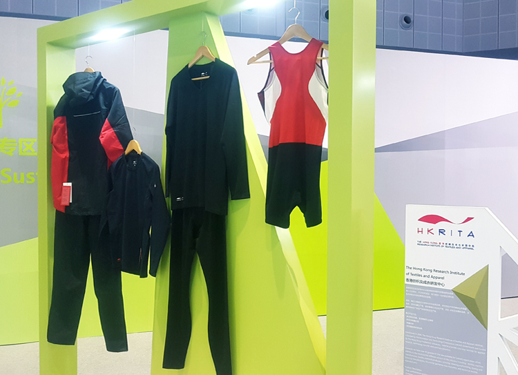 The Hong Kong Research Institute of Textiles and Apparel (HKRITA) at Intertextile Shanghai Apparel Fabrics