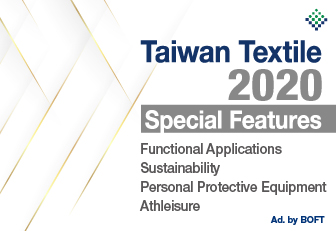 Taiwan Textile December 2020